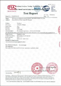 A453 660B證書