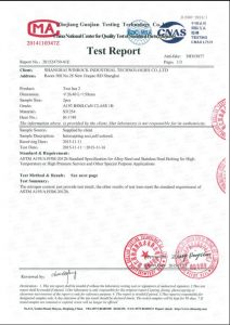 S31254證書