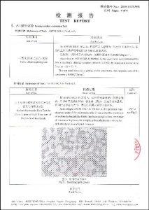 S32750證書