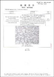 S32760證書