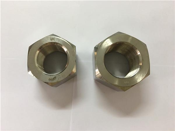 製造鎳合金a453 660 1.4980六角螺母