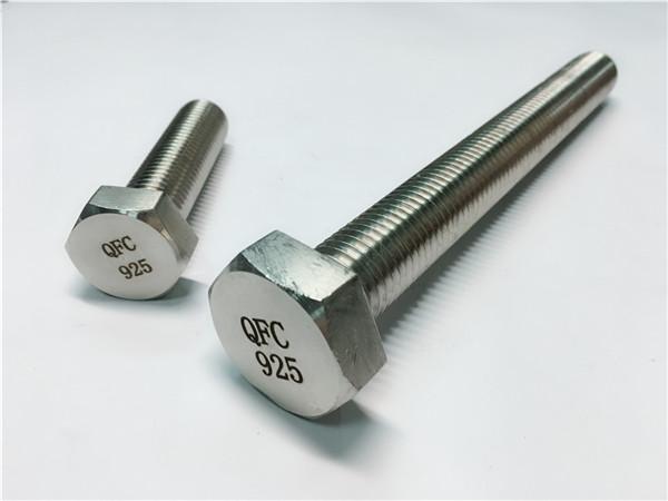 incoloy 925螺栓螺母墊圈,合金825/925/926緊固件。